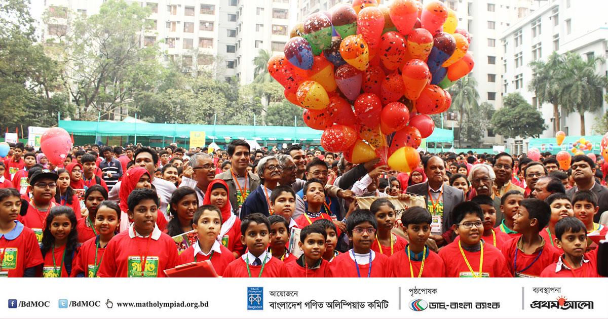 Bangladesh Mathematical Olympiad