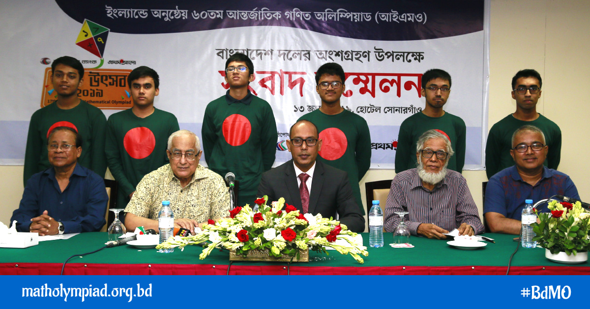 bangladesh-math-olympiad-team-with-committee-2019-1200.jpg