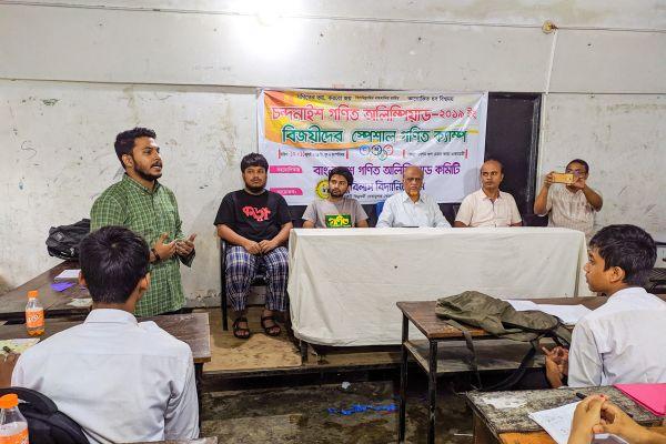 chandanish-special-camp-2019-184098D26-63EC-8E6E-0A63-16AA5FBD951F.jpg